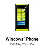 Windows (R) Phone IS12T