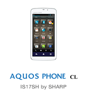 AQUOS PHONE CL IS17SH