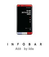 INFOBAR A03