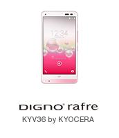 DIGNO® rafre KYV36