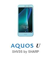 AQUOS U SHV35
