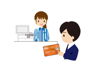 コンビニで現金チャージできるプリペイドカードにAction!