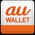 au WALLET アプリをインストール
