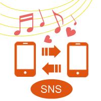 スマホで音楽をSNSで共有しているイラスト