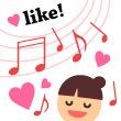 好みの音楽が流れる!