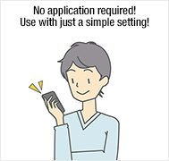 No application required! Use with just a simple setting!