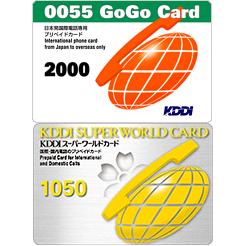 KDDI Super World Card