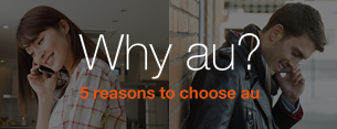 Why au? 5 reasons to choose au
