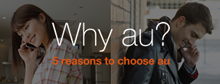 Why au? 5 reasons to choose au