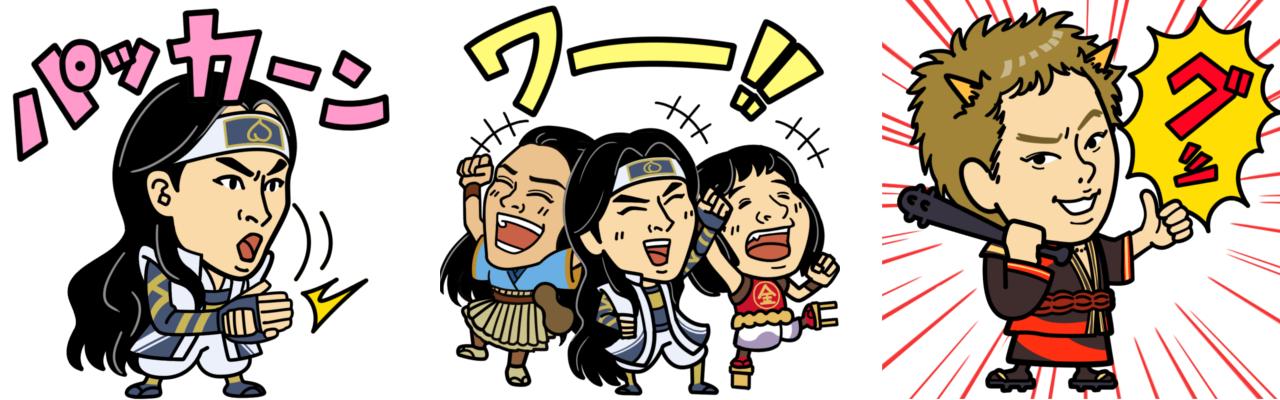 エラー - Yahoo!ジオシティーズ