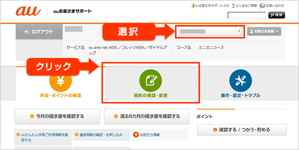 STEP3:画像