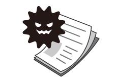 ウイルス/スパイウェア対策