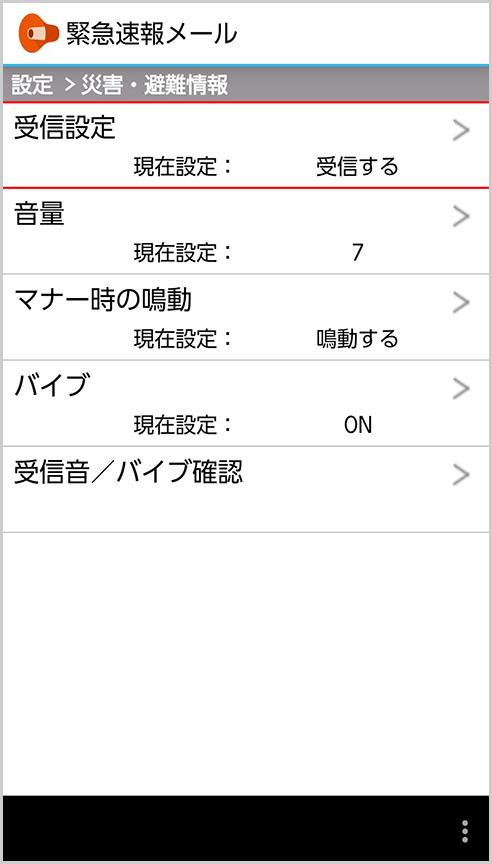 Step4イメージ