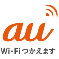 au wi-fi使えます