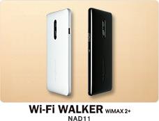 Wi-Fi WALKER WiMAX 2+ NAD11