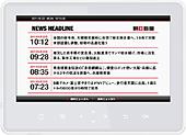 「朝日新聞ニュース」