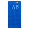 HTL23 HTC Dot View Case/Blue
