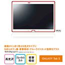 GALAXY Tab S 液晶保護フィルム/フルスペック高光沢