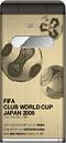 写真: FIFAクラブ ワールド カップ 公式ケータイ