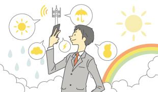 画面: 気象情報にコミュニケーションの要素を取り込んだ新しいお天気サービス