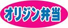 ロゴ:オリジン弁当
