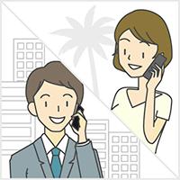 海外へかける(au国際電話サービス)アイコン