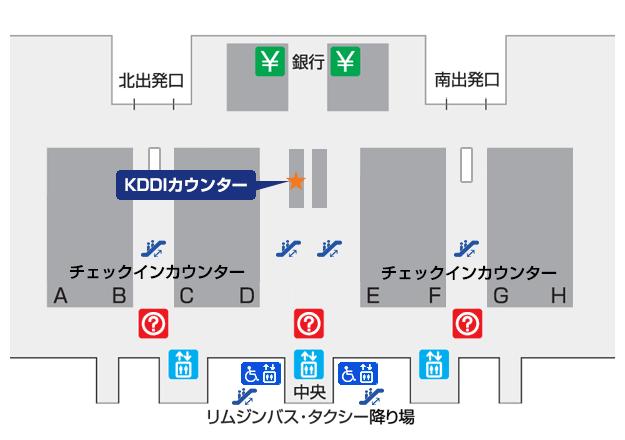 案内図:関西空港KDDIカウンター(4F)