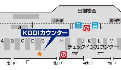 案内図:成田空港KDDIカウンター(第2ターミナル/3F)