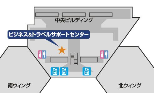 案内図:ビジネス&トラベルサポートセンター(第1ターミナル/5F)