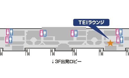 案内図:TEIラウンジ(第2ターミナル/4F)