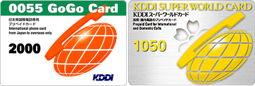 photo: KDDI Super World Card