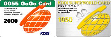 photo: KDDI Super World Card