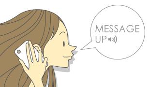 画面: タレントやアーティストがメッセージを生声でUP!!