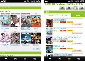画面: スマートフォンでさらにカンタン宅配DVDレンタル!