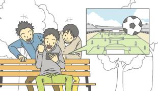 イメージ: 携帯・移動体向けの地上デジタル放送「ワンセグ」「フルセグ」に対応!