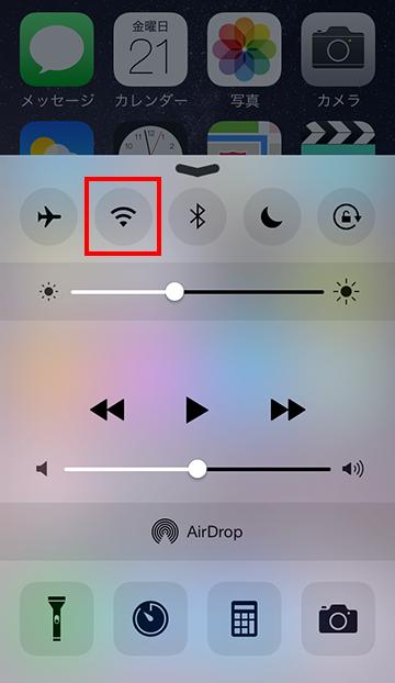 画像:Wi-FiをOFFにしてください 2