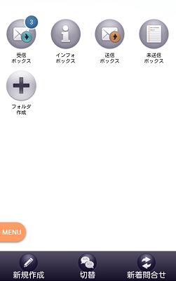 図: 文字サイズ設定の改善