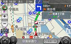 画面: ガソリンスタンド価格・駐車場満空情報表示
