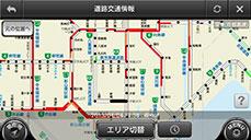 画面: 道路交通情報表示