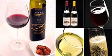 商品イメージ:知られざるワインの秘密コース