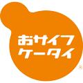 ロゴ: おサイフケータイ®