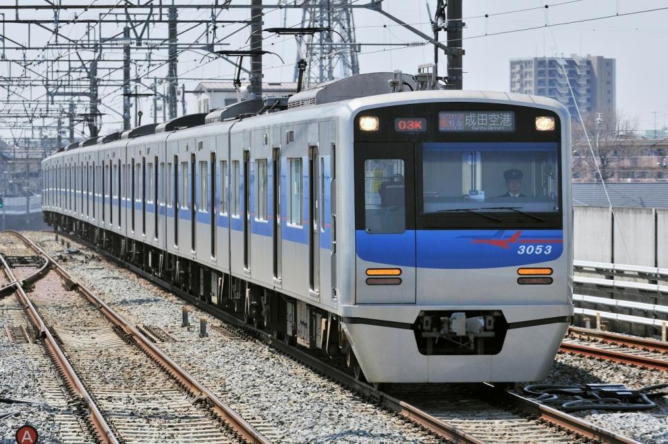 成田スカイアクセスを走る3050形車両