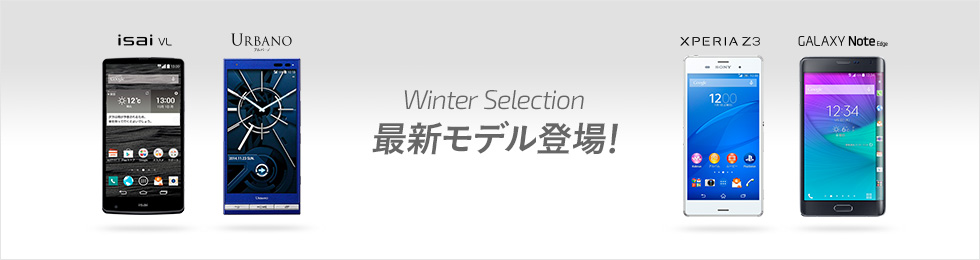 WINTER SELECTION
