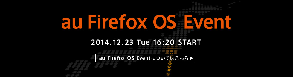 Firefox OS Event
