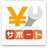 「auお客さまサポート」アプリ