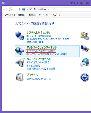 Windows® 8ご利用の方  STEP2