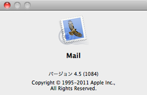 Mail4.5