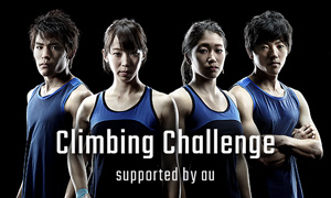 Climing Challenge