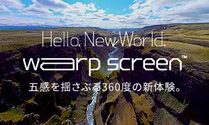Hello New World.