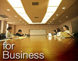 KDDI for Business